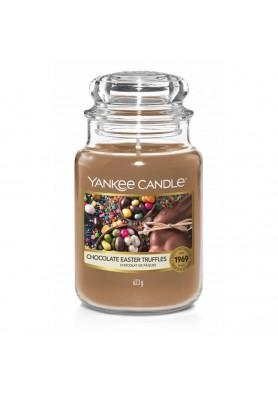Шоколадные трюфели Chocolate easter truffles 623 гр / 110-150 часов