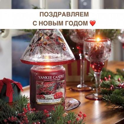 Дорогие друзья, поздравляем вас с Новым годом! 🍾 Сияйте, любите, веселитесь и наслаждайтесь нашими ароматами в новом году!😍 . Спасибо, что были вместе с нами! ❤️🎊Желаем вас всего самого лучшего✨ . Команда Flames 🥂